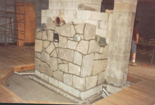 1994 fireplace stone015