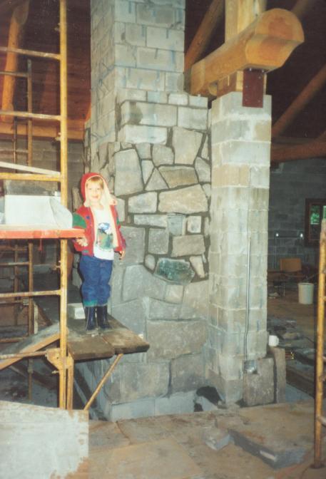 1994 fireplace stone018